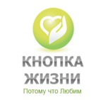 Knopka Zhizni - Life Button