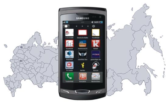 Mobile Russia