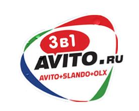 Avito merged