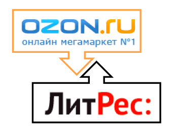 Ozon+LitRes