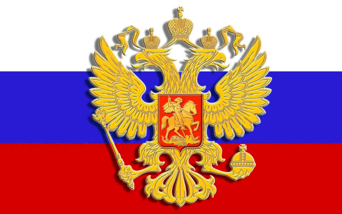 Russia Considers Creating A National Big Data Operator